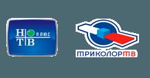 АСТ СИГНАЛ ТРИКОЛОР И НТВ+