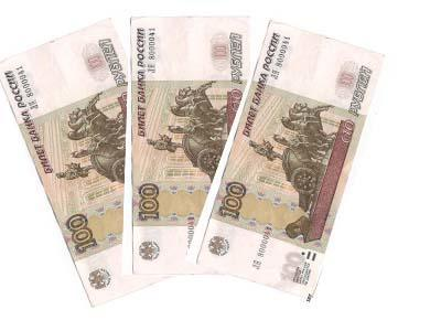 300-rublej