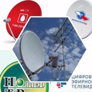 https://tricolor-tv-hd-astrakhan.ru/kakoe-podklyuchit-televidenie-k-novomu-ili-staromu-televizoru/novaja-rek