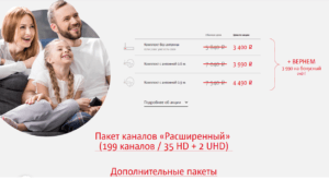 Спутниковое МТС Володарский район