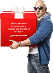 спутниковое МТС ТВ Володарский район