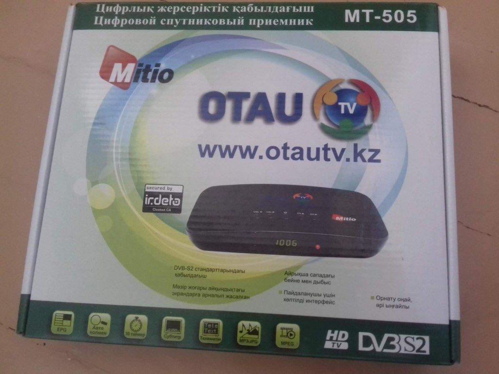 Подключить казахстанское Отау ТВ в Астрахани